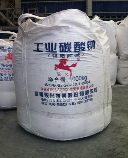 骏化纯碱吨包